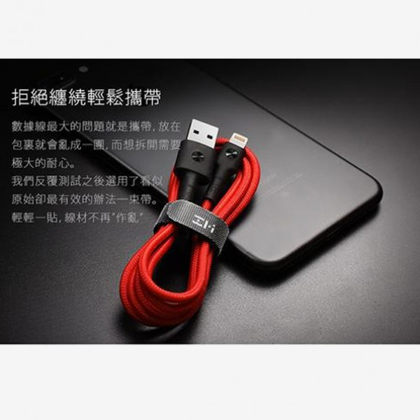 کابل لایتنینگ شیائومی Xiaomi ZMI AL803