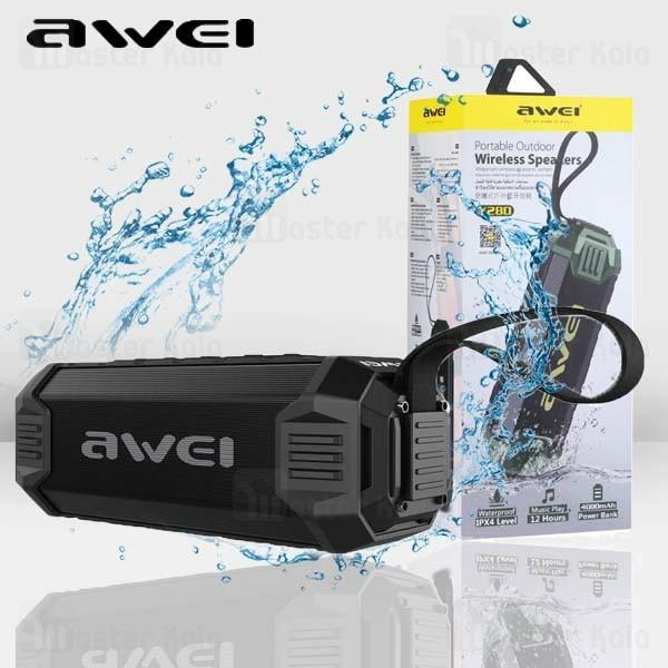 اسپیکر بلوتوث اوی Awei Y280 Bluetooth Speaker IPX4 رم خور و ضد آب