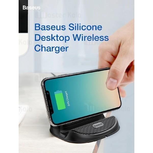 شارژر وایرلس بیسوس Baseus Silicone Horizontal Desktop WXHSG-01 توان 10 وات