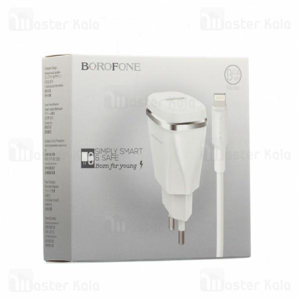 شارژر دیواری تک پورت 1 آمپر بروفون Borofone BA1A Single USB Charger