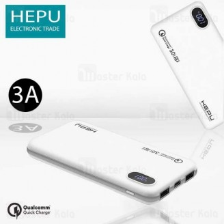 پاوربانک فست شارژ 10000 هپو HEPU MP923 Type C Port QC 3.0 توان 3 آمپر