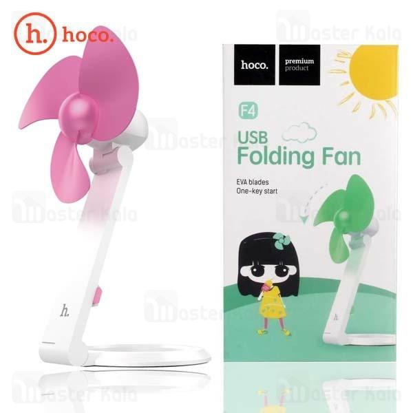 پنکه رومیزی فانتزی HOCO F4 Mini Fan USB