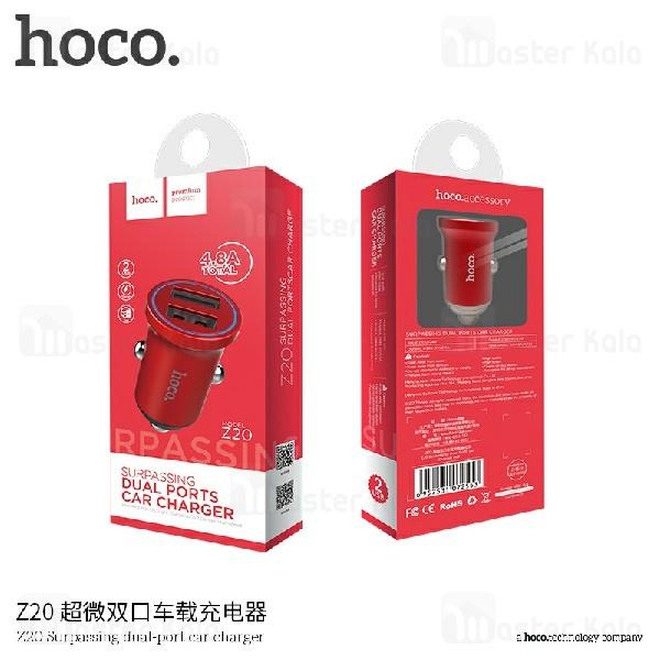 شارژر فندکی 2 پورت هوکو HOCO Z20 Car Charger توان 24 وات