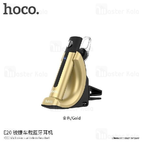 هندزفری بلوتوث هوکو HOCO E20 Wireless Earphones for Driving