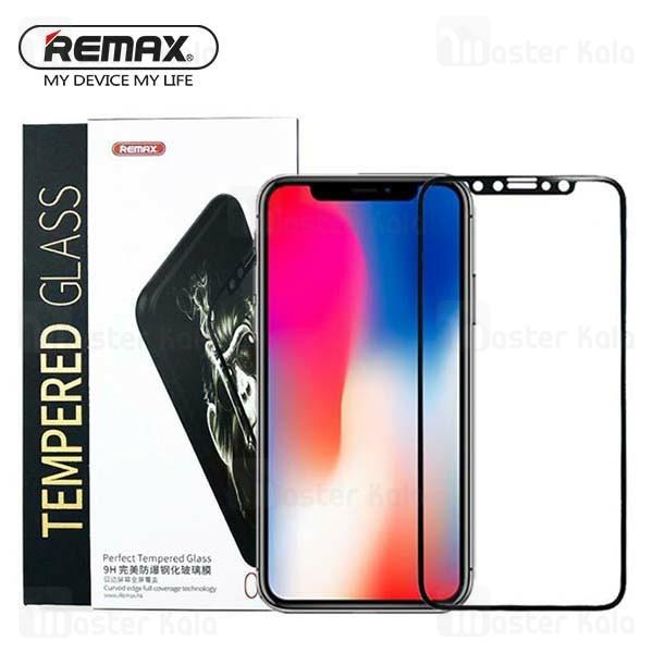 محافظ صفحه نمایش شیشه ای تمام صفحه ریمکس Remax GL-09 Apple iPhone X / Xs