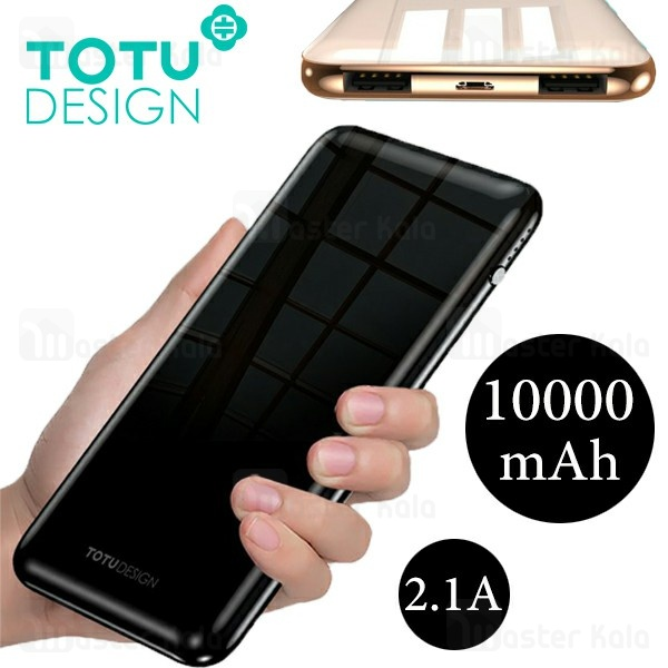 پاوربانک 10000 میلی آمپر توتو TOTU X CPBN019 Power Bank توان 2.1 آمپر