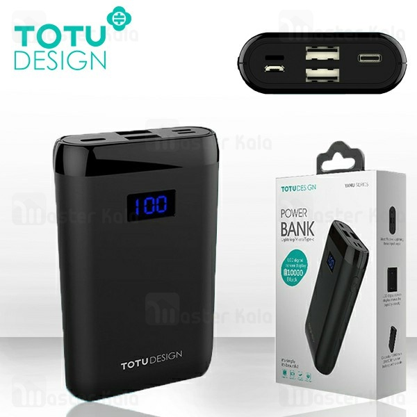 پاوربانک 10000 توتو TOTU YAMU PBQ01 Power Bank سه پورت با توان 3 آمپر
