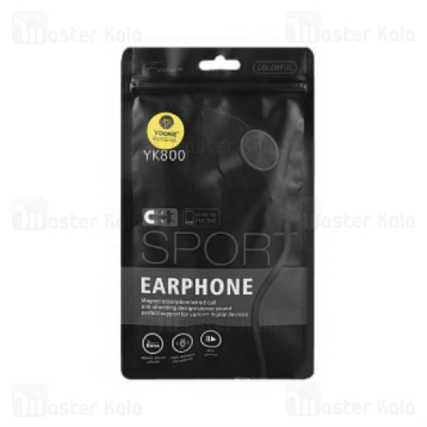 هندزفری سیمی یوکی Yookie YK800 Wired Earphone طراحی مگنتی