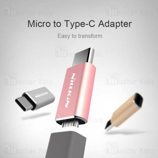 تبدیل Type C به Micro USB نیلکین Nillkin Micro USB to Type-C Adapter