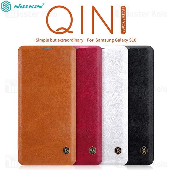 کیف چرمی نیلکین سامسونگ Samsung Galaxy S10 Nillkin Qin Leather Case