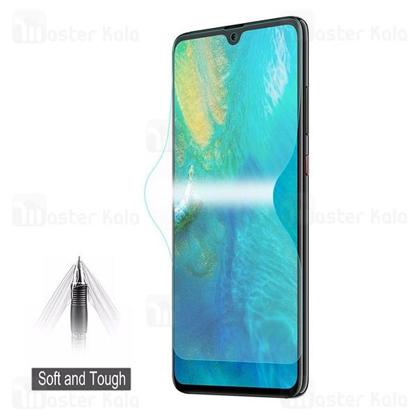 محافظ نانو تمام صفحه هواوی Huawei Mate 20 Full Screen Protector