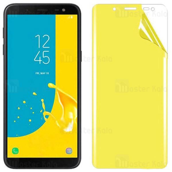محافظ نانو تمام صفحه سامسونگ Samsung Galaxy J4 Plus / J6 Plus