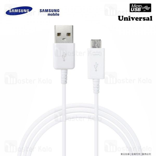 کابل میکرو یو اس بی اصلی فست شارژ سامسونگ Samsung EP-DG925UWZ MicroUSB 1.2m