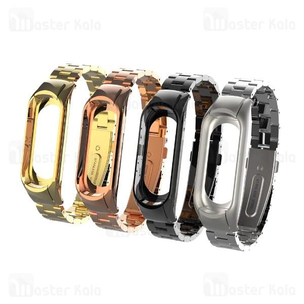 بند فلزی دستبند سلامتی شیائومی Xiaomi Mi Band 3 Metal Strap