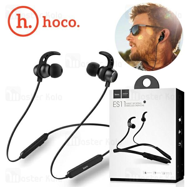 هندزفری بلوتوث هوکو НОСО ES11 Sport Wireless Earphone طراحی مگنتی و ضد آب