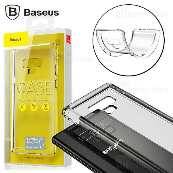 قاب ژله ای بیسوس Baseus Safety Airbags Case Samsung Note 9 ARSANOTE9-SF01