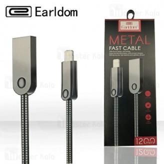 کابل لایتنینگ ارلدام Earldom EC-057i Metal توان 2 آمپر و بدنه فلزی