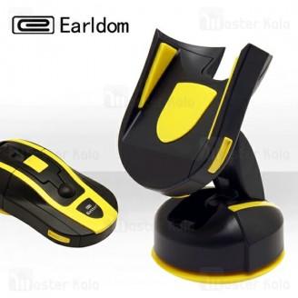 پایه نگهدارنده و هولدر ارلدام Earldom EH25 Car Holder