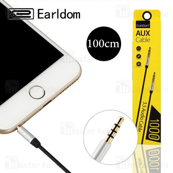 کابل انتقال صدا Aux ارلدام Earldom ET-AUX15 3.5 Audio Cable