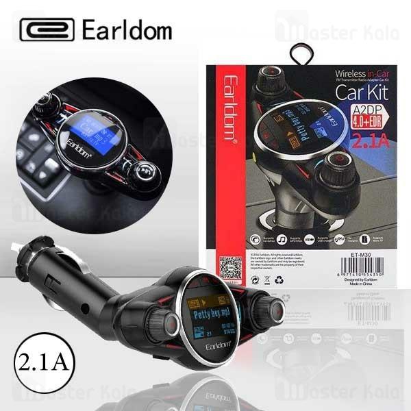 شارژر فندکی و پخش کننده بلوتوث Earldom ET-M30 توان 2.1 آمپر و فلش خور