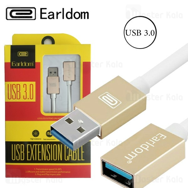 کابل افزایش طول USB 3.0 ارلدام Earldom ET-YC18 USB Extension طول 1 متر