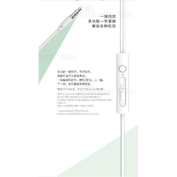 هندزفری سیمی میزو Mizoo M-31 Mishoes Wired Earphone