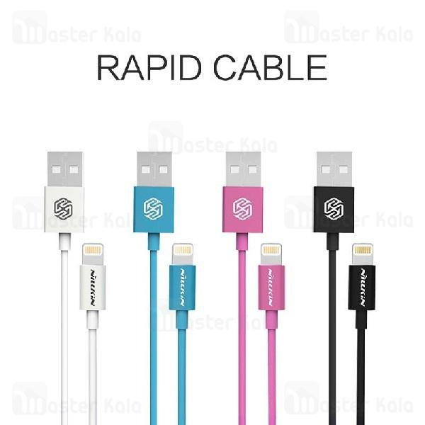 کابل لایتنینگ نیلکین Nillkin Rapid Cable Lightning MFI طول 1 متر