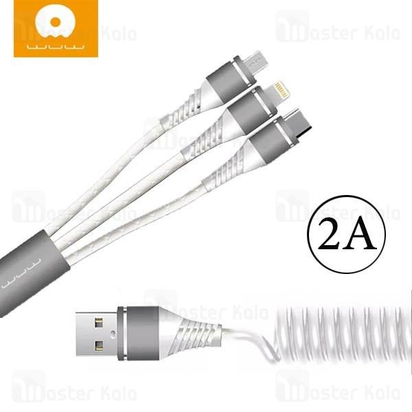 کابل شارژ سه سر WUW X99 3-in-1 Charge Cable توان 2 آمپر  و طراحی تلفنی