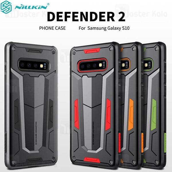 گارد محافظ ضد ضربه نیلکین سامسونگ Samsung Galaxy S10 Nillkin Defender II