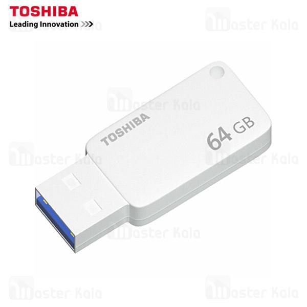 فلش مموری 64 گیگابایت توشیبا Toshiba U303 USB 3.0 Transmemory