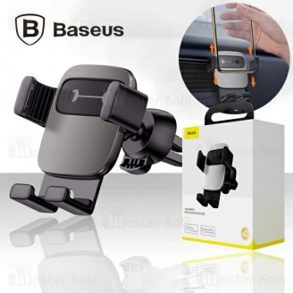 هولدر بیسوس Baseus Cube Gravity Vehicle-Mounted SUYL-FK01 مناسب گوشی 6.6 اینچ