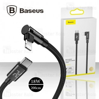 کابل Type C به لایتنینگ بیسوس Baseus MVP Elbow PD Flash CATLMVP-B01 طول 2 متر
