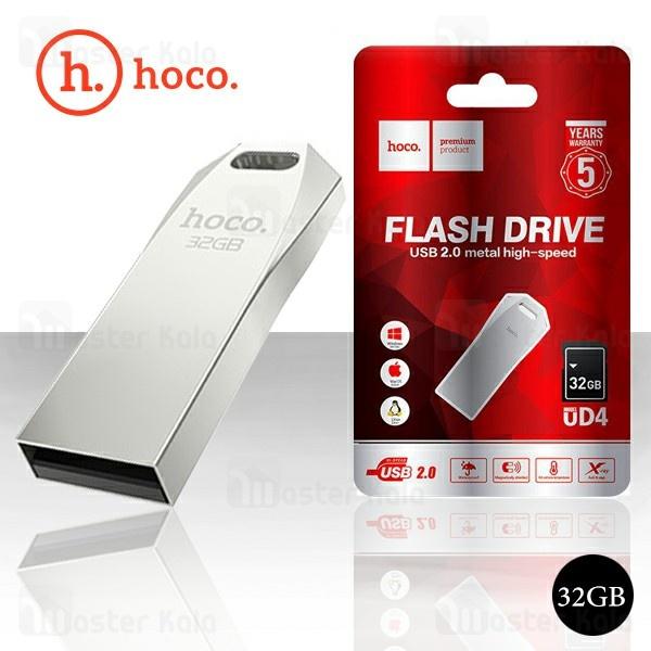 فلش مموری 32 گیگابایت هوکو Hoco UD4 USB 2.0 Flash Memory