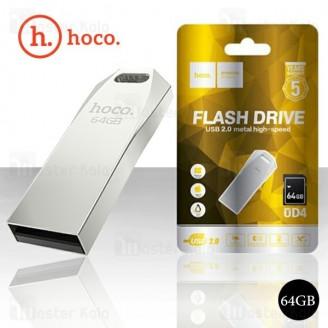 فلش مموری 64 گیگابایت هوکو Hoco UD4 USB 2.0 Flash Memory