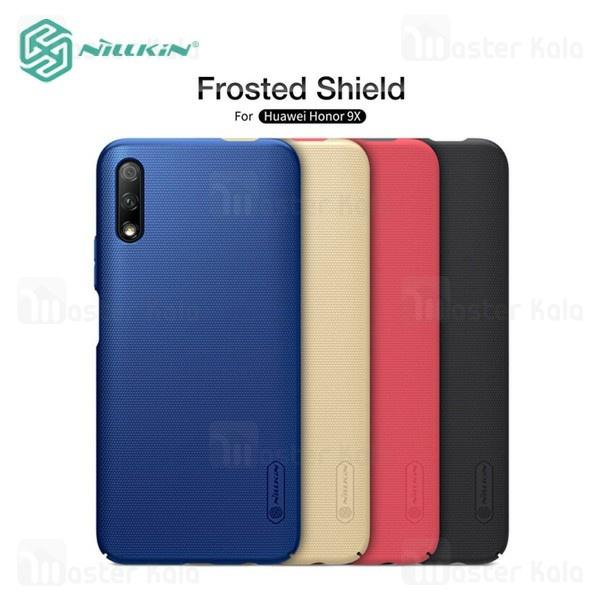 قاب محافظ نیلکین هواوی Huawei Honor 9X China Nillkin Frosted Shield