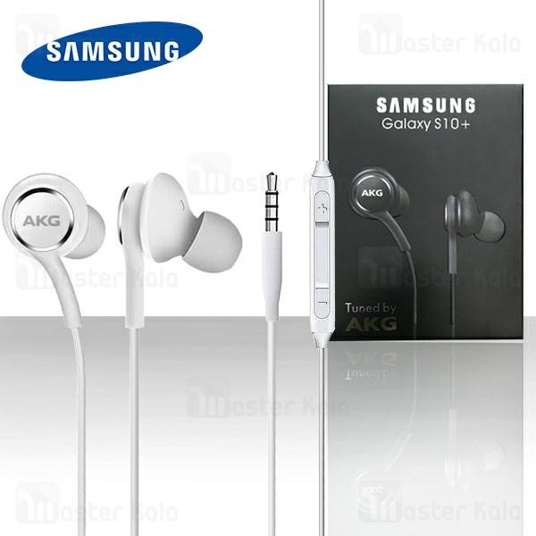 هندزفری اصلی سامسونگ Samsung AKG Original Handsfree مناسب سری S10