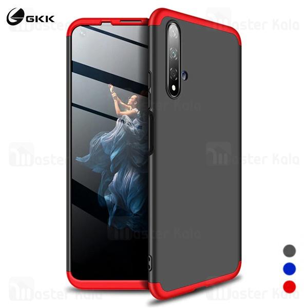 قاب 360 درجه هواوی Huawei Honor 20 GKK 360 Full Case