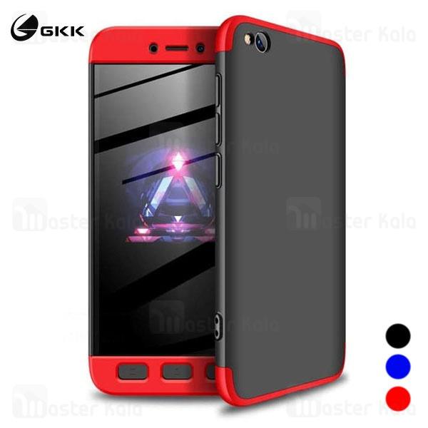 قاب 360 درجه شیائومی Xiaomi Redmi Go GKK 360 Full Case