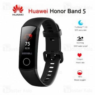 دستبند سلامتی هوشمند هواوی Huawei Honor Band 5 Smart Band