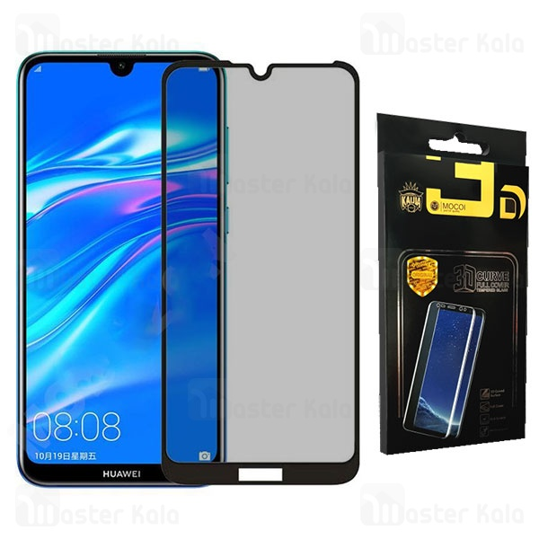 گلس حریم شخصی تمام صفحه تمام چسب هواوی Huawei Y7 Prime 2019 / Y7 2019 Privacy Mocol New