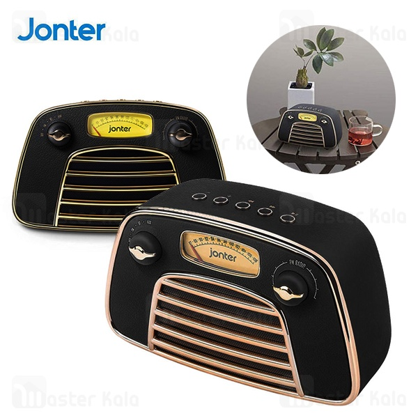 اسپیکر بلوتوث جانتر Jonter M3 Radio Bluetooth Speaker دارای رادیو