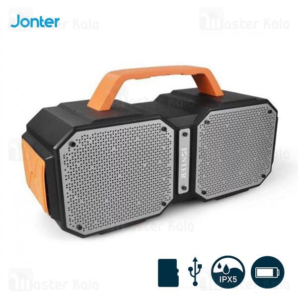 اسپیکر بلوتوث جانتر Jonter M83 IPX5 Bluetooth Speaker رم و فلش خور و ضدآب