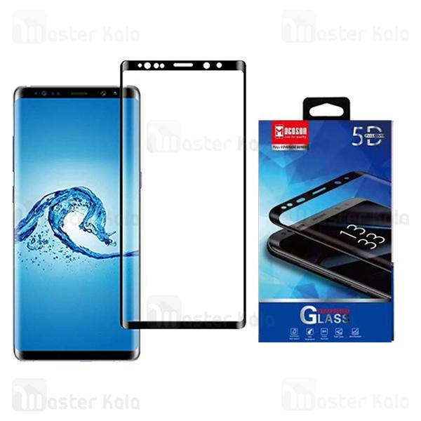 محافظ صفحه شیشه ای تمام صفحه و تمام چسب Samsung Galaxy Note 9 Mocoson