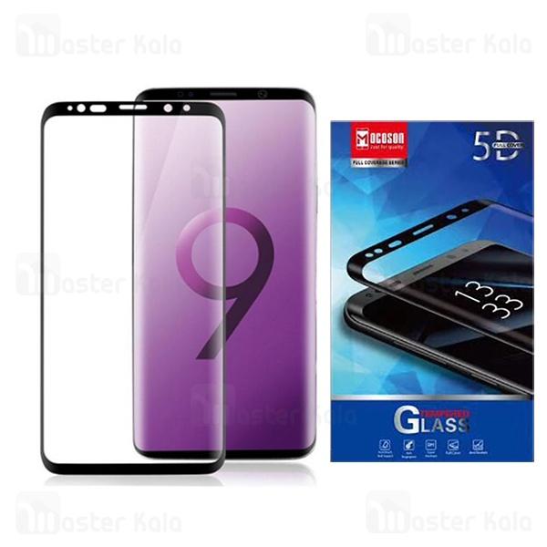 محافظ صفحه شیشه ای تمام صفحه و تمام چسب Samsung Galaxy S9 / S8 Mocoson