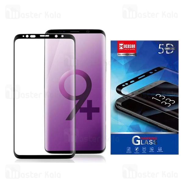 محافظ صفحه شیشه ای تمام صفحه و تمام چسب Samsung Galaxy S9 Plus / S8 Plus Mocoson