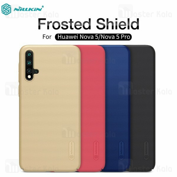 قاب محافظ نیلکین هواوی Huawei Nova 5 / Nova 5 Pro Nillkin Frosted Shield