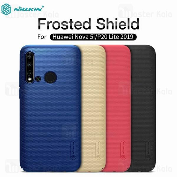 قاب محافظ نیلکین هواوی Huawei Nova 5i / P20 Lite 2019 Nillkin Frosted Shield