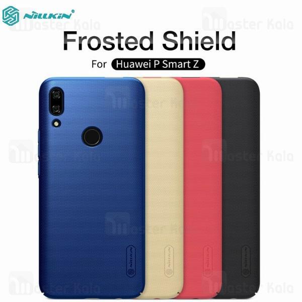 قاب محافظ نیلکین هواوی Huawei P Smart Z 2019 Nillkin Frosted Shield