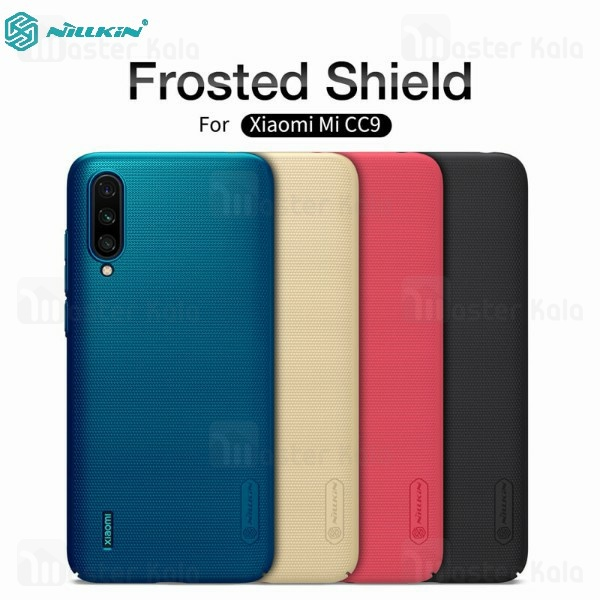 قاب محافظ نیلکین شیائومی Xiaomi Mi CC9 / Mi 9 Lite Nillkin Frosted Shield