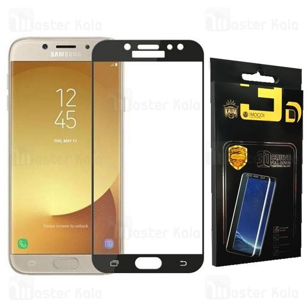 محافظ صفحه شیشه ای تمام صفحه تمام چسب سامسونگ Samsung Galaxy J7 Pro Mocol Glass